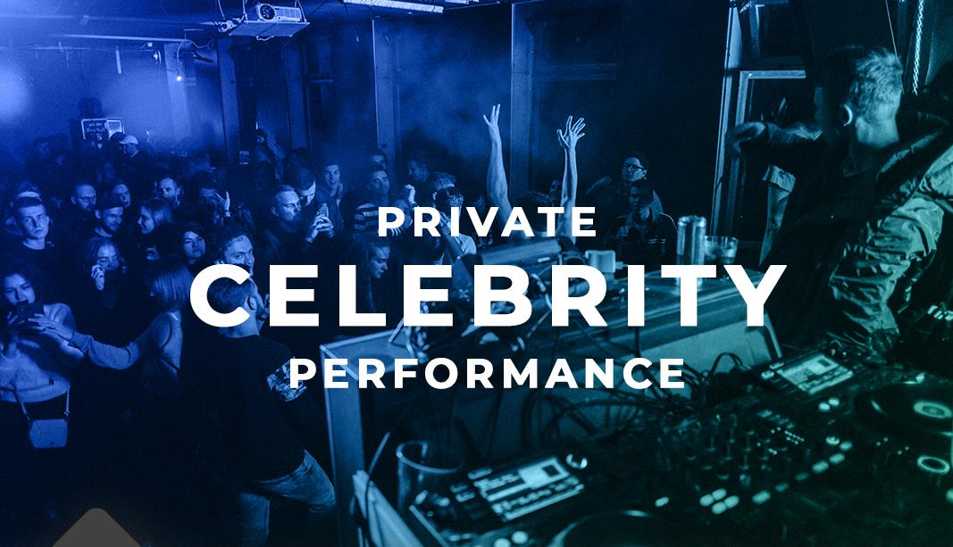 частные вечеринки со звездами