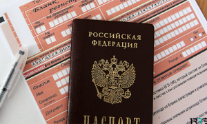 Как получить гражданство Россия